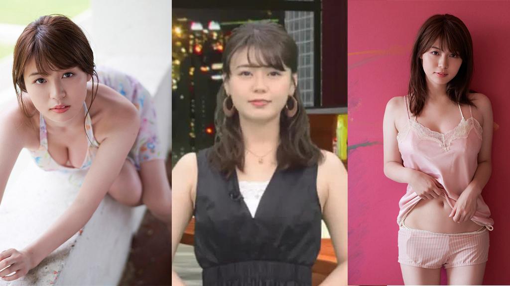 Ayako Iguchi mc nhật bản